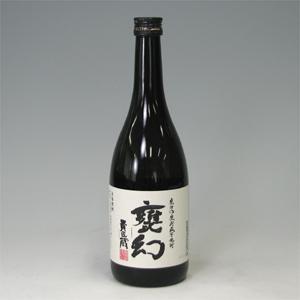 甕 幻 芋焼酎 25° 720ml  [77126]