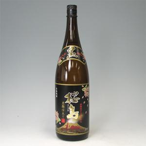 桜島 黒麹仕立て 25° 芋焼酎 1.8L  [77139]