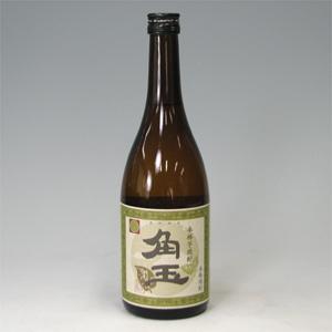 角玉 25゜芋焼酎 佐多宗二商店720ml  [77152]