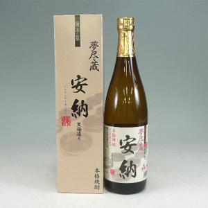 種子島 夢尽蔵 安納芋 25° 720ml  [77185]