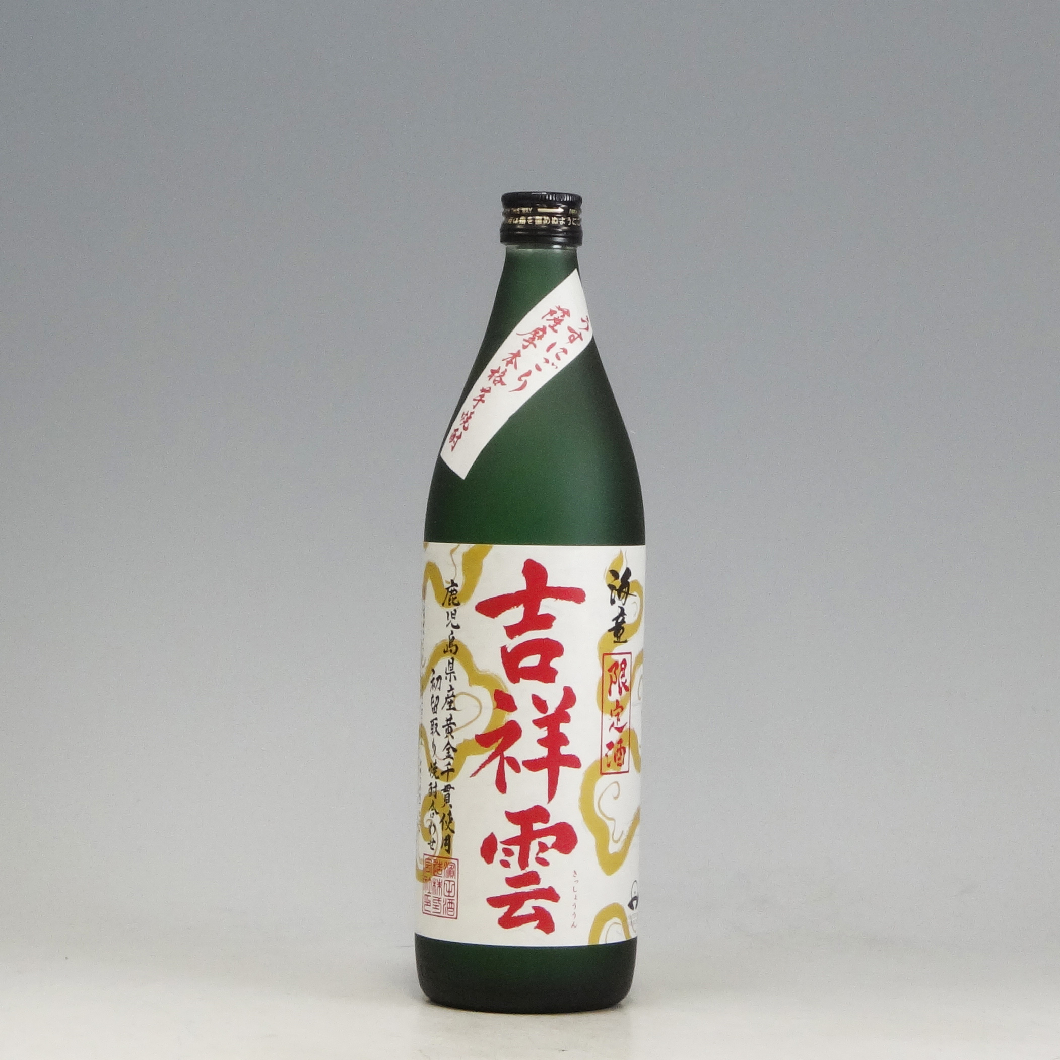 海童 吉祥雲 芋焼酎 30° 瓶  900ml  [77288]