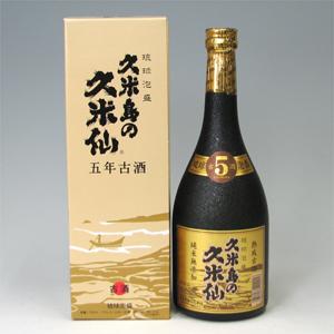 久米島の久米仙 5年古酒 40゜ 720ml  [77500]