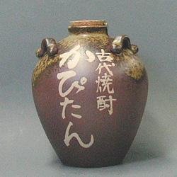 古代焼酎かぴたん 麦焼酎 25度 1800ml  [77898]