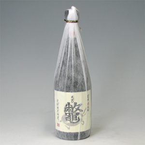 本格焼酎「鼈」スッポン 芋焼酎 25゜ 720ml  [77998]