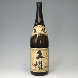 貯蔵古酒 久耀 芋焼酎 25度 1800ml  [78012]