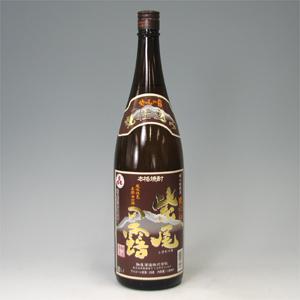 紫尾の露 甕仕込み 芋焼酎 25゜ 1.8L  [78022]